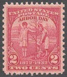 US Scott #717 Mint, XF, NH