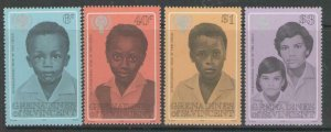 GRENADINES OF ST.VINCENT SG156/9 1979 INTERNATIONAL YEAR OF THE CHILD MNH