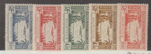 Mauritania Scott #C1-C5 Stamps - Mint Set