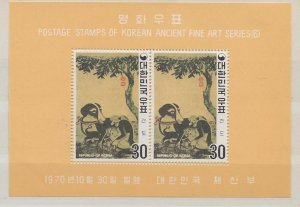 South Korea 720a perf nh CV $70.00