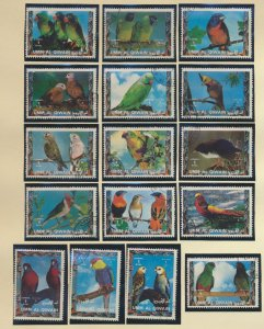 Umm-Al-Qiwain Stamps, Parrots & Finches, Cancelled To Order (CTO), Set of 16 ...