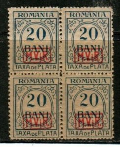 Romania Scott 3NJ5 Mint NH block [TE910]