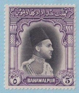 PAKISTAN - BAHAWALPUR 14  MINT HINGED OG * NO FAULTS VERY FINE !