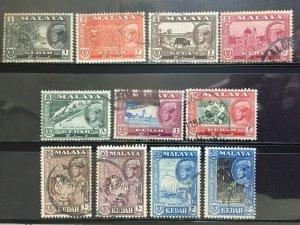 MALAYA 1959-62 KEDAH Sultan Abdul Halim Muadzam Shah Definitive 11V USED M2994