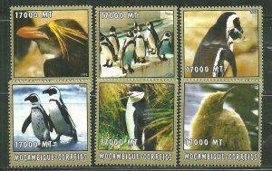 Mozambique MNH 1660A-F Penguins 2002 SCV 9.50