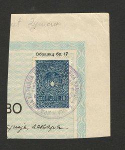 KINGDOM YUGOSLAVIA-FRAGMENT WITH REVENUE SATMP 10 din.