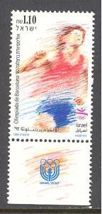 Israel Sc # 1098 mint NH tab