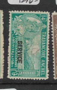 India Travancore SG O102 MNG (6dwp)