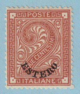 ITALY OFFICES ABROAD 2  MINT HINGED OG * NO FAULTS EXTRA FINE!