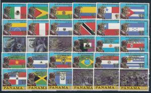[60592] Panama 1980 World Cup Soccer Football Overprint 30 Values MNH