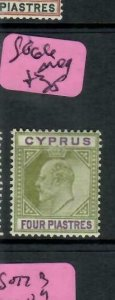 CYPRUS (P2512B) KE 4 PI   SG 66  MOG    ANTIQUE OVER 100 YEARS OLD