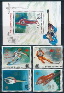 Korea - Calgary Olympic Games MNH Set #2693-97 (1988)