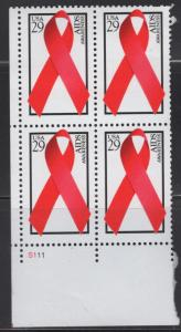 US  2806 MNH AIDS AWARENESS ISSUE PLATE BLOCK  OF 4