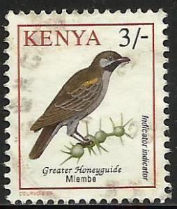 Kenya 1993 Scott# 600 Used