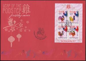 Papua New Guinea. 2017. Year of the Rooster 3 (Mint) First Day Cover