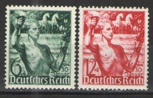 Germany - Third Reich 1938 Sc# B116-B117 MH/DG VG - Nazi 5th Anniversary