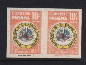 Panama #C204 Mint Imperf Pair Variety