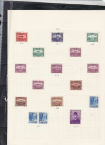 indonesia stamps page ref 16963
