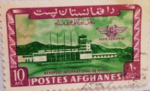 Afghanistan-1964-Inauguration of Kabul Airport-Airmail-10p