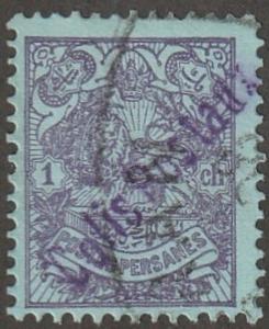Persian stamp, Persi# 404, used COLIS POSTAUX in violet, post mark, #P404