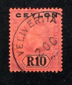 Ceylon #213,    VF, Used,  CV $105.00 ....  1290181