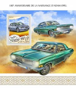 DJIBUTI - 2017 - Adam Opel, Cars, 180th Birth Anniv - Souv Sheet - M N H