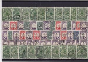 Pakistan Stamps Ref 14831