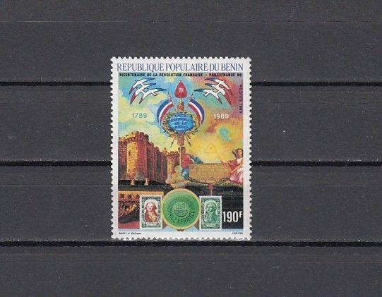 Benin, Scott cat. 662. Philexfrance stamp expo issue