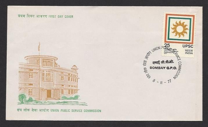 INDIA 1977 Union Public Service Commission Issue Sc 775 on U/A Cachet FDC
