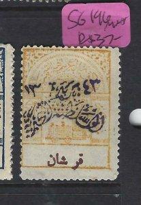 SAUDI ARABIA  (P0807B) TRAIN  SG 196   MNH