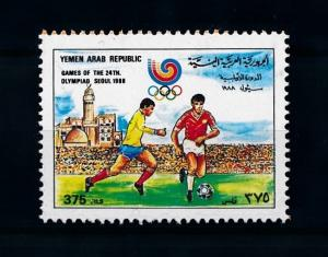 [77826] Yemen YAR 1989 Olympic Games Seoul Football From Sheet MNH