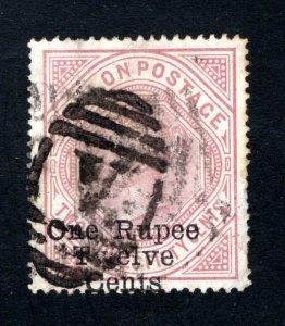 Ceylon #111,    VF, Used,  CV $110.00 ....  1290086