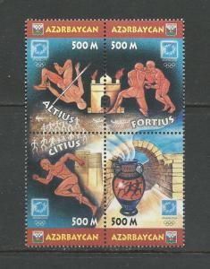 Azerbaijan Scott catalogue # 772 Mint NH