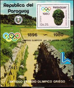 Paraguay Scott C478 Mint never hinged.