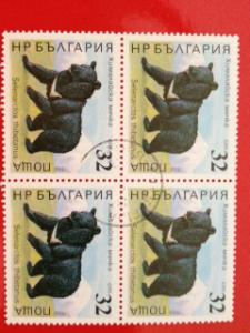 Bulgaria 1988 Block Animals Black Bears Mammal Nature Stamps CTO Mi 3707 Sc 3563