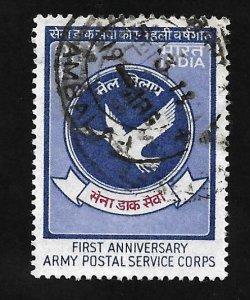 India 1973 - U - Scott #572