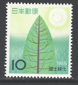 Japan Sc # 839 mint never hinged (DDA)