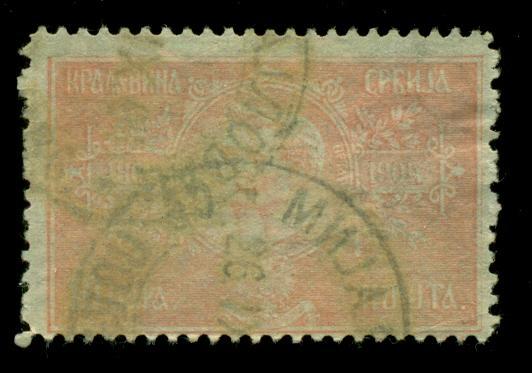Serbia 1904 #80 U SCV (2018) = $0.45