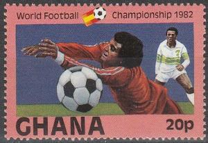 Ghana #803 MNH F-VF  (V3570)