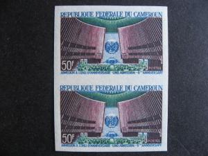 CAMEROON Sc 444 MNH imperf pair, check it out!