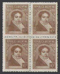 Argentina 431 block/4,MNH.Michel 411-II. Bernardino Rivadavia,1st president.1942