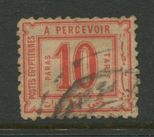 STAMP STATION PERTH Egypt #J1  Postage Due Wmk 119 Used
