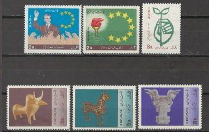 COLLECTION LOT # 5653 IRAN #1421-6 MH 1967 CV+$10