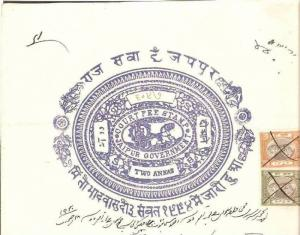 Jaipur State 2As Stamp Paper Type 10 KM 102 + 2As+4As Rev  - India Fiscal Rev...
