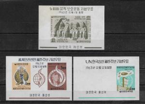 Korea Sc # 410a-11a,414a-15a,416a imperf Souvenir Sheets,VFMNH**,cv $21,see pic!