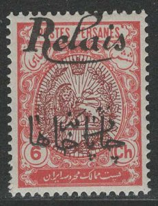 Iran/Persia Scott # 518, mint nh, fake o/p
