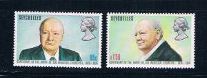 Seychelles 321-22 MNH set Churchill 1974 (S1044)