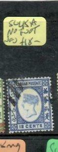 LABUAN   (P3110BB)  QV  12C  SG  45A NO DOT     VFU