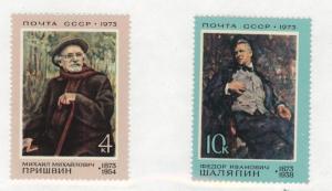 Russia Scott 4056-57 MH* 1973 ART set