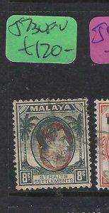 MALAYA JAPANESE OCCUPATION PENANG  (P2008BB) ITCHIBURI 8C SG J73  VFU